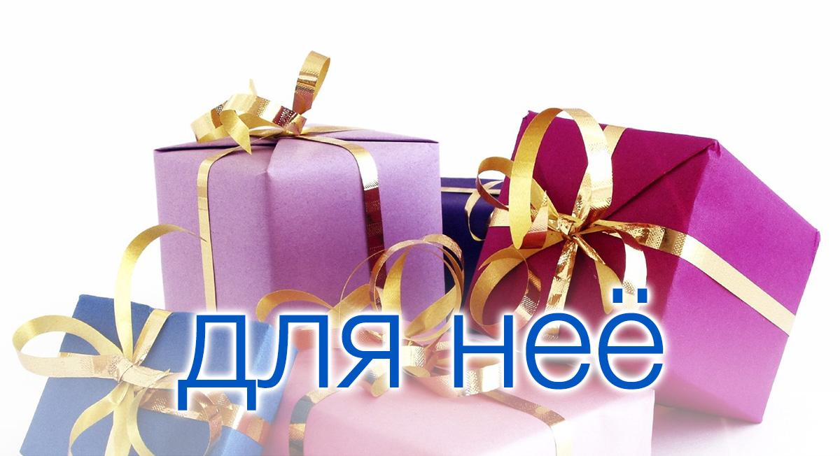 Что подарить на новый год мужчине гид по подаркам